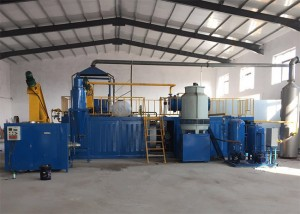 OEM Customized Wet Type Fish Feed Processing Machine -