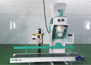 Quality Inspection for Long Range Metal Detector -