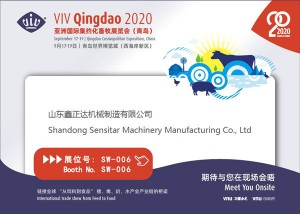 VIV Qingdao 2020-Shandong Sensitar Machinery Manufacturing Co., Ltd 부스 번호 : SW-006에 오신 것을 환영합니다.